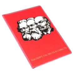 Обложка для паспорта «Ум, честь, совесть»