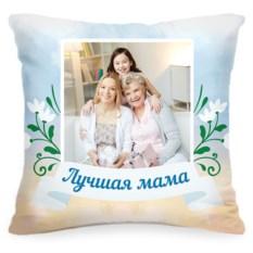 Подушка с вашим фото «Лучшая мама»