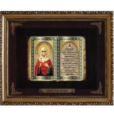 Православное панно Св.Анна Персидская