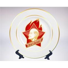 Сувенирная тарелка «Будь готов!»