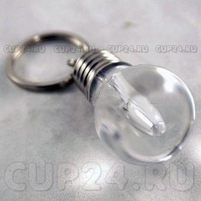 Брелок в виде лампочки