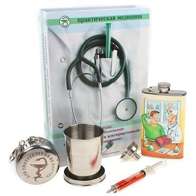 Набор Практическая медицина
