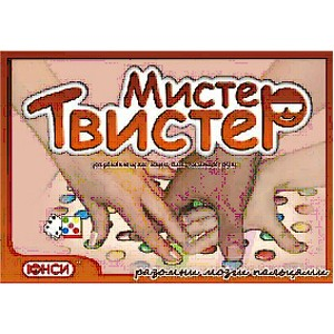 Игра для пальцев рук «Мистер Твистер»