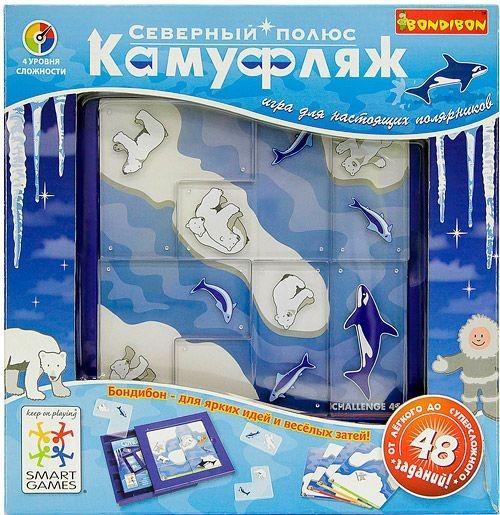Логическая игра Камуфляж Северный Полюс от BONDOBON