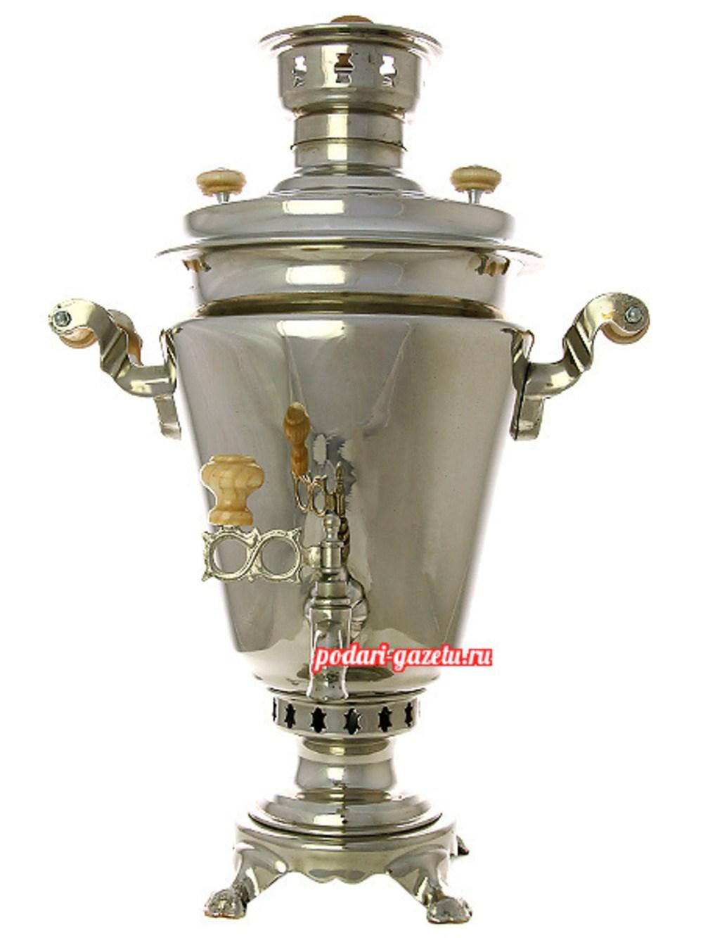 Угольный самовар (жаровый, дровяной) на 5 литров, конус никелированный