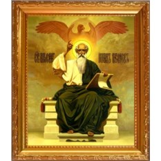 Икона на холсте Иоанн Богослов Святой апостол и евангелист
