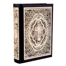 Большая подарочная книга Библия с филигранью