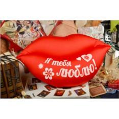 Подушка-антистресс в форме губ Я тебя люблю