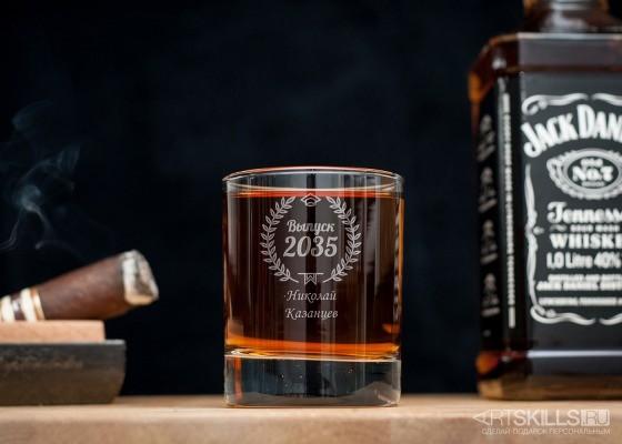 Именной стакан для виски Выпускник