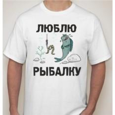 Мужская футболка Люблю рыбалку