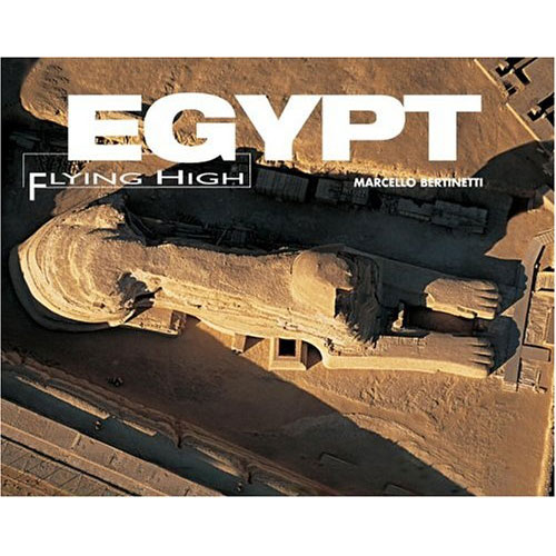 «Египет с высоты полета»