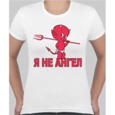 Женская футболка Я не ангел