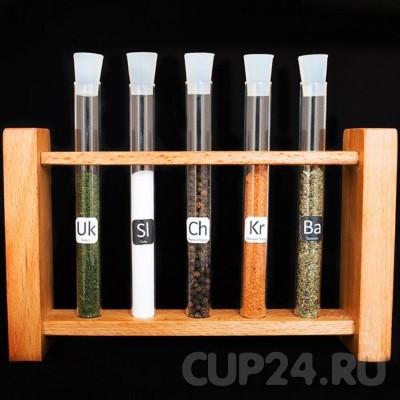 Подарочный набор баночек для специй в виде пробирок Flasks