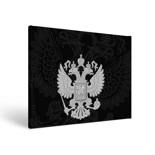 Холст Герб России