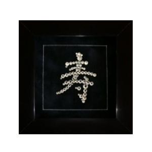 Картина «Иероглиф»