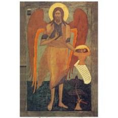 Икона на доске Иоанн Предтеча – Ангел пустыни