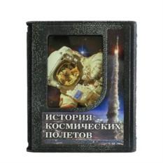 Книга Д.Спарроу. в футляре История космических полетов...