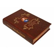 Книга Жизнь между семьей и всемирно известной компанией