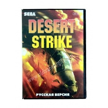 Картридж для Sega - игра Desert Strike