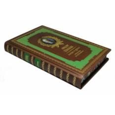 Книга Федор Шаляпин. Маска и душа. Страницы из моей жизни