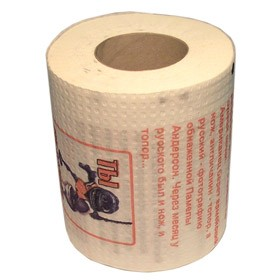 Туалетная бумага анекдоты ч. 8 мини