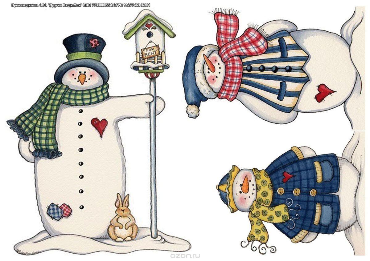 Рисовая карта для декупажа Снеговики, формат А4