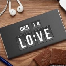 Шоколадная открытка Время любить