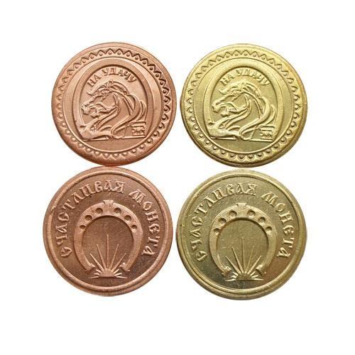 Монета на удачу в Новом году с символом года Лошадь