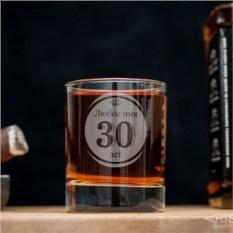 Именной стакан для виски Круг
