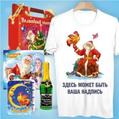 Набор с подарочной футболкой «Дедушка и Петушок»