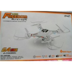 Квадрокоптер с камерой Freedom