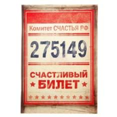 Блокнотик Счастливый билет