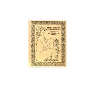 «Песнь песней царя Соломона»