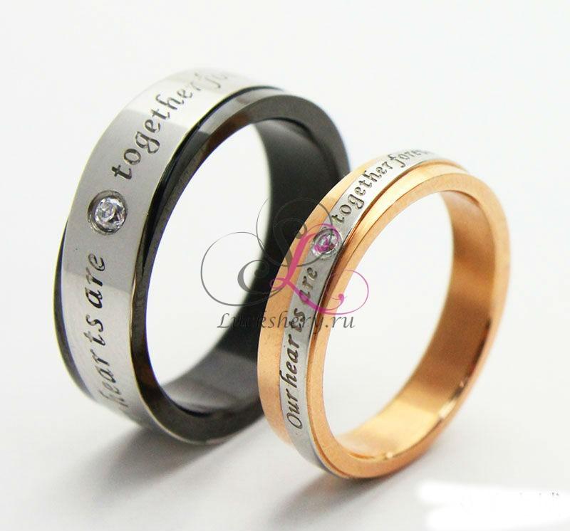 Кольца для пары Наши сердца навсегда вместе