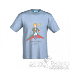 Детская голубая футболка Маленький Принц со шпагой