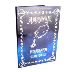 Диплом Знак Зодиака Водолей