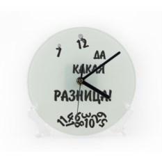Настенные стеклянные часы Какая разница