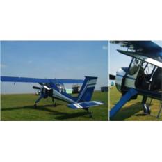 Сертификат Обучение пилотированию, полет на Вильга-35М