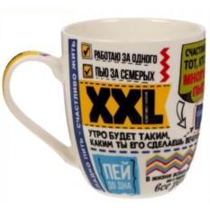 Кружка XXL