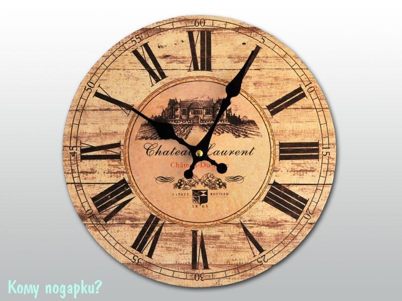 Часы настенные с рисунком «Особняк»