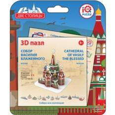 3D-пазл IQ Две столицы. Собор Василия Блаженного, Москва