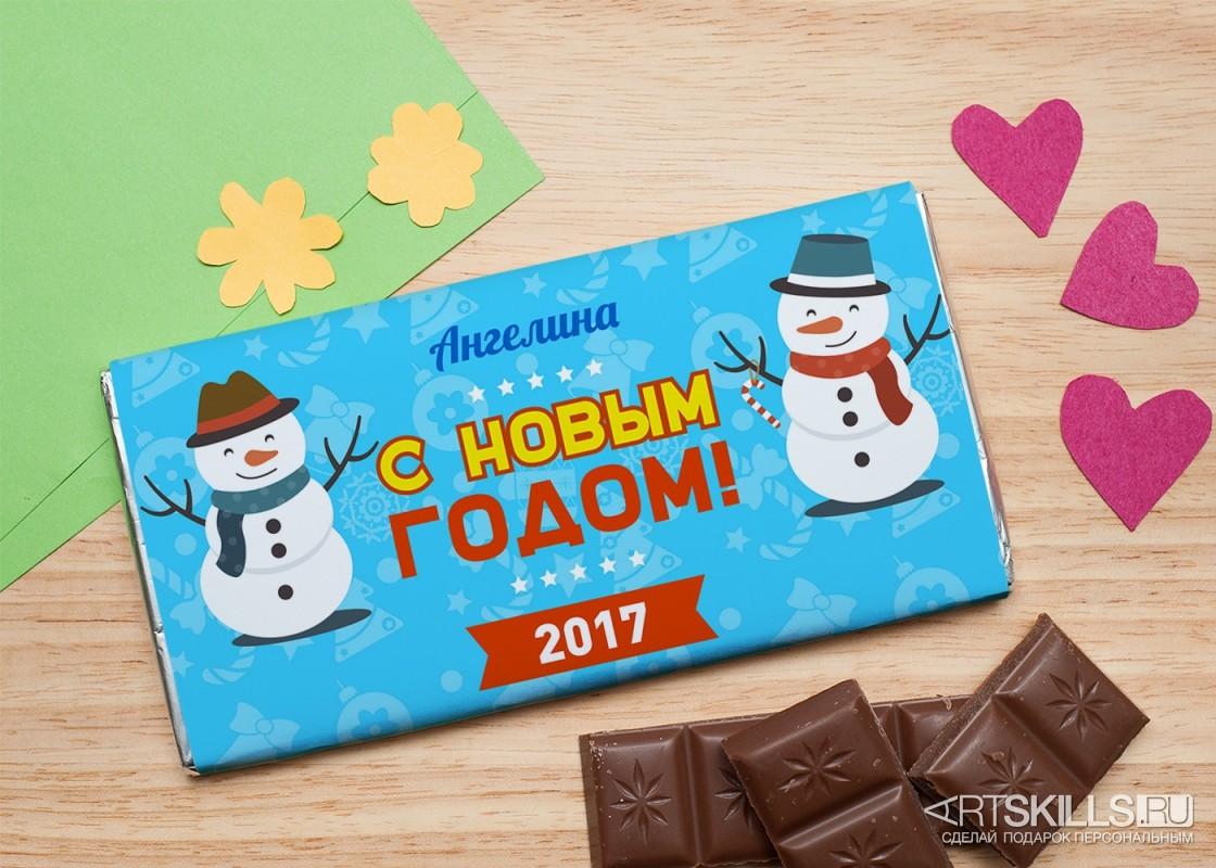 Шоколадная открытка «Снеговики»
