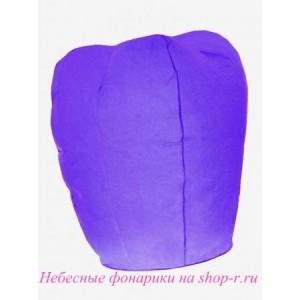 Небесный фонарик фиолетовый