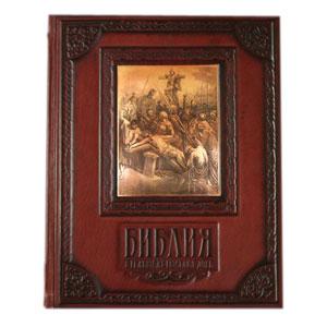 Элитная книга «Сцены из библии в гравюрах Г. Доре»