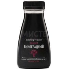 Виноградный пекмез (250 г)