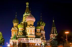 Подарочный сертификат Экскурсия Ночная Москва для двоих