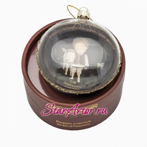 Новогодний дизайнерский ёлочный шар для Тельцов