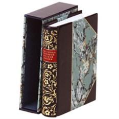 Книга Жемчужины Любовной Русской Лирики
