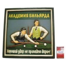 Панно Академия Бильярда