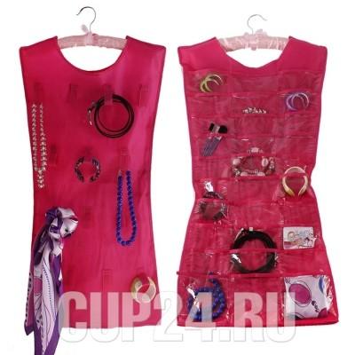 Органайзер для украшений в виде платья (розовое)